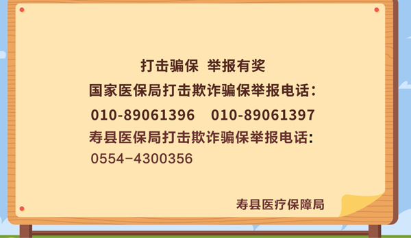 QQ图片20200420104458_副本.png